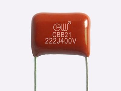 CBB21金属化聚丙烯膜电容器